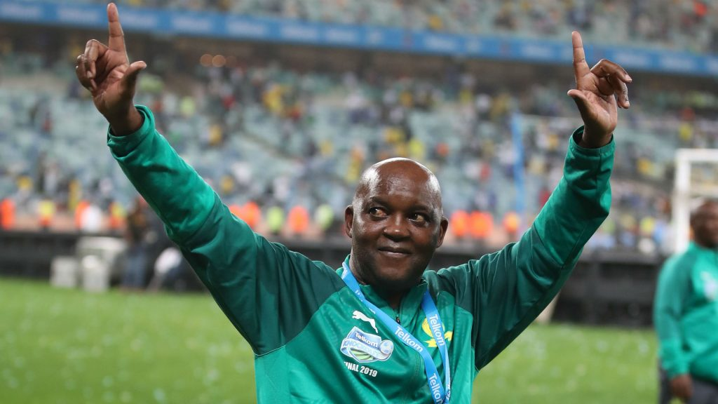 Pitso Mosimane resigns from his head coach position